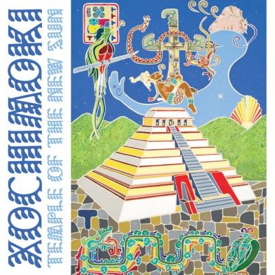 Xochimoki - Temple Of The New Sun (Remastered Green Vinyl LP)