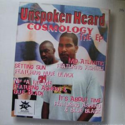 The Unspoken Heard - Cosmology EP