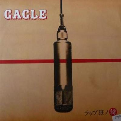 Gagle (DJ Mitsu The Beats) - ラップ狂