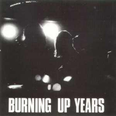 The Human Instinct - Burning Up Years