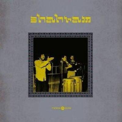 Shahram Shabpareh - Shahram