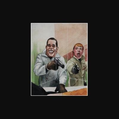 Crimepappe & DJ Skizz - Viridi Panem