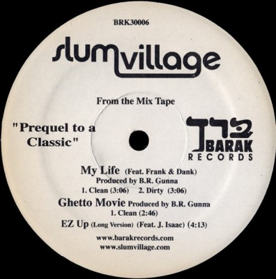 Slum Village - Prequel To A Classic / Ez Up