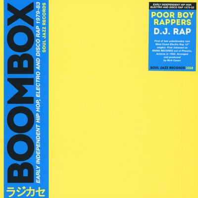 Poor Boy Rappers - D.J. Rap
