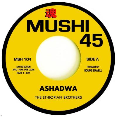 Ethiopian Brothers - Ashadwa Part 1 & 2