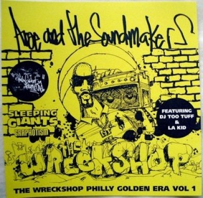 King Aroe - The Wreckshop Philly Golden Era Vol. 1