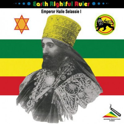 Augustus Pablo - Earth Rightful Ruler: Emperor Haile Selassie I
