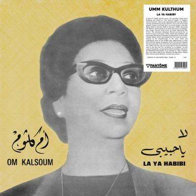 Oum Kalthoum - لا يا حبيبي = La Ya Habibi