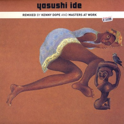 Yasushi Ide - Meets The World