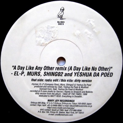 El-P, Murs, Shing02 & Yeshua Da Poed - A Day Like Any Other Remix (A Day Like No Other)
