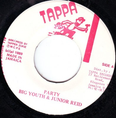 Big Youth - Party