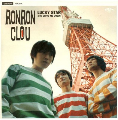 Ron Ron Clou - Lucky Star C/W Drive Me Down