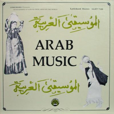 V.A. - Arab Music