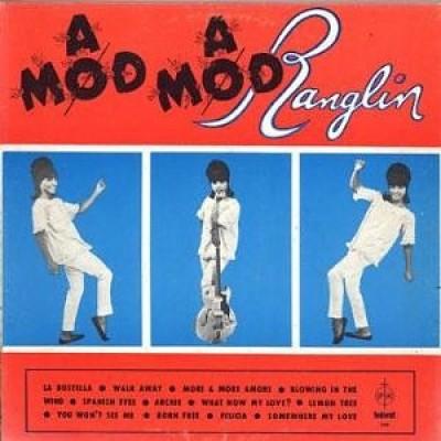 Ernest Ranglin - A Mod A Mod Ranglin