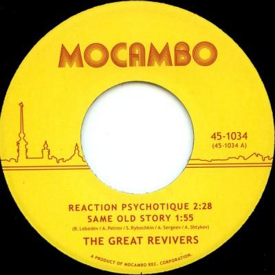 The Great Revivers - Reaction Psychotique (Ltd.)