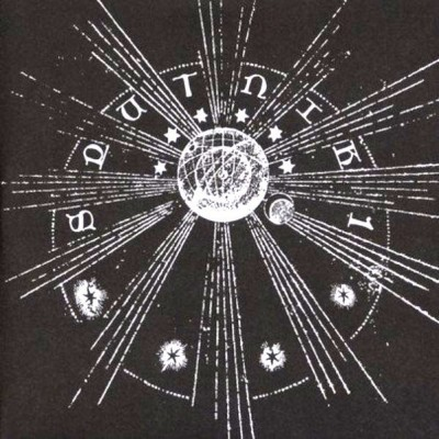 Sputnik-1 - The Whole Earth / Outer Space Bossa