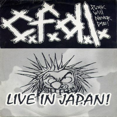 C.F.D.L. - Live In Japan!