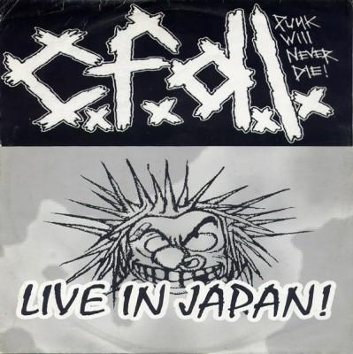 C.F.D.L. - Live In Japan!