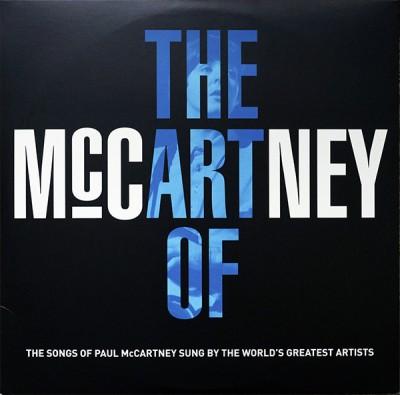 Various - The Art Of McCartney