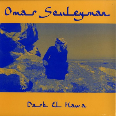 Omar Souleyman - Darb El Hawa