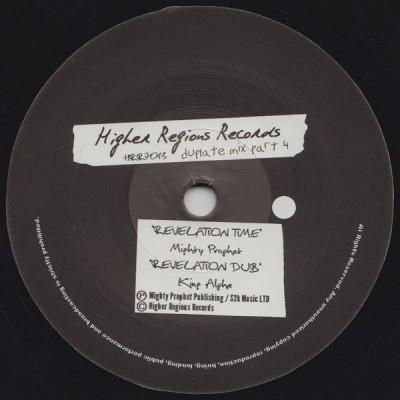Mighty Prophet / King Alpha - Revelation Time / Dub