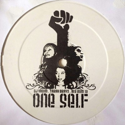 One Self - Organically Grown EP