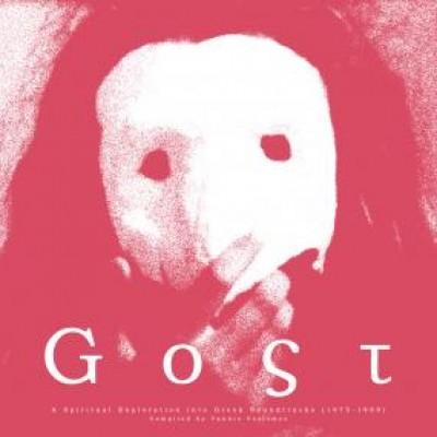 Various - Ghost: A Spiritual Exploration Into Greek Soundtracks (1975-1989)