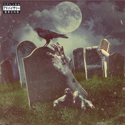 Hanzo Bladez - Birds of Prey EP