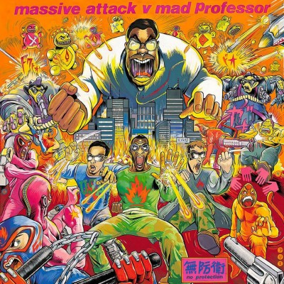 Massive Attack V Mad Professor - No Protection